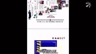 2020浙江理工大学服装学院毕业设计展-陈欢欢