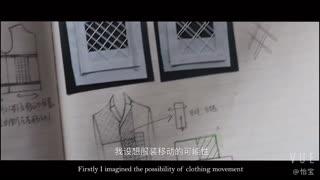 2020浙江理工大学服装学院毕业设计展-赵欣怡