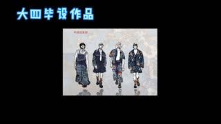 2020浙江理工大学服装学院毕业设计展-蔡志城