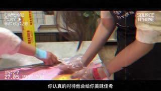 2020浙江理工大学服装学院毕业设计展-潘俊志