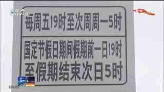 """宁波电力打造""""应急指挥地图"""" 助力防汛防台工作"""
