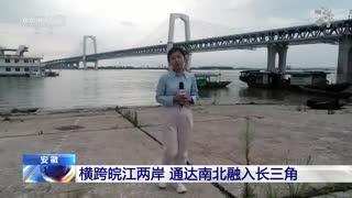 商合杭高铁合肥以南段6月28日起开通运营