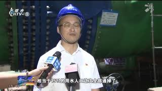 千岛湖供水工程城北线通水 江南线工程预计2022年完成