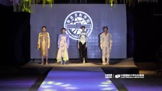 2020中国国际大学生时装周-鲁迅美术学院毕业设计