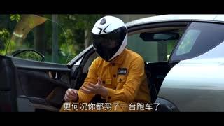 车问大师第三季_20200303_百分百中国创造,前途K50竟然能得到这样的目光?