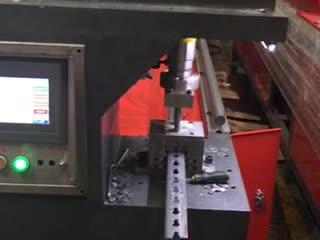佛山货架冲葫芦孔视频-明州机械