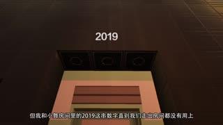 【方块学园】阿乐是高手第33集 电车难题★乐高无限★