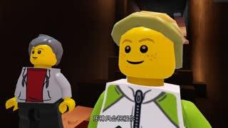 【方块学园】阿乐是高手第35集 阿乐的过去★乐高无限★