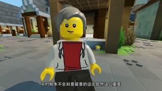 【方块学园】阿乐是高手第21集 创造系统提示★乐高无限★
