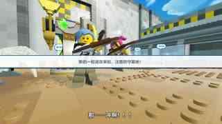 【方块学园】阿乐是高手第05集 我,小舞,C位!★乐高无限★