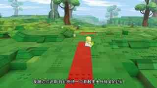 【方块学园】阿乐是高手第30集 落入陷阱的D★乐高无限★