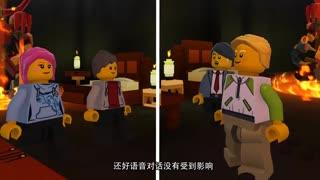 【方块学园】阿乐是高手第31集 艰难的抉择★乐高无限★