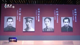 中共杭州小组纪念馆新馆7月12日开馆
