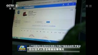 重庆:数字经济为高质量发展赋能