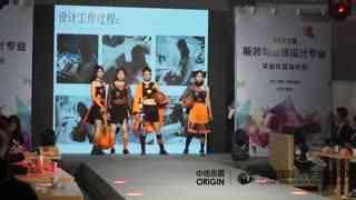 2020中国国际大学生时装周-青岛职业技术学院毕业设计