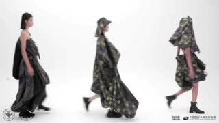 2020中国国际大学生时装周-东华大学服装与艺术设计学院毕业设计