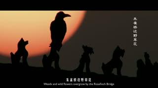 最美中国色 第9集