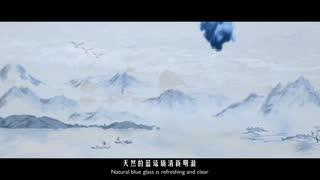 最美中国色 第4集