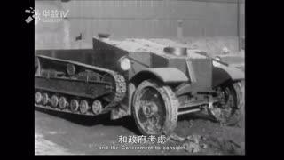 坦克的历史