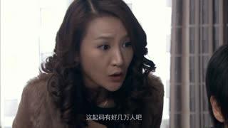《幸运兔精灵》王美丽为超人找男朋友