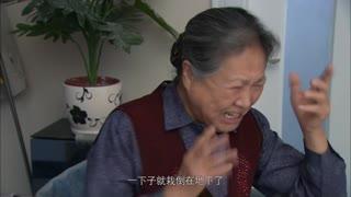《幸运兔精灵》刘道一被患者质问,仓皇逃窜