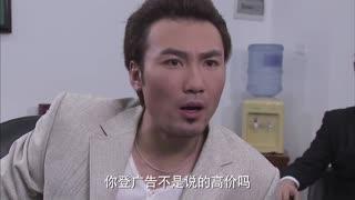 《青春不言败》靳东低价回收祖智的设备