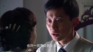 《理发师》李晨王丽坤约定一直活下去。二人情动