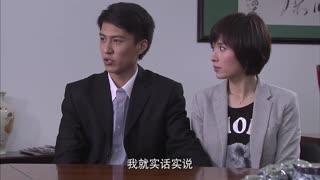 《青春不言败》姐姐姐夫与靳东同舟共济共渡难关