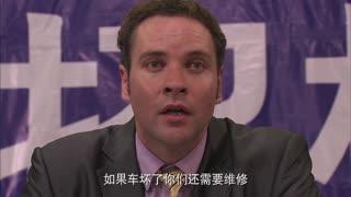 《青春不言败》靳东低价竞标,胜过濠江置业
