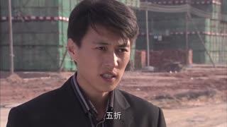 《青春不言败》金融风暴席卷,靳东公司面临危机