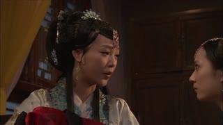 《大明嫔妃 》梅儿向恭妃坦白兰心没有死的实情