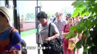 杭州出梅 景区人气旺 优惠红利迎接跨省团队游