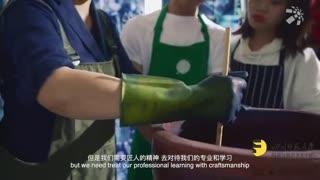 2020中国国际大学生时装周-四川师范大学服装与设计艺术学院毕业设计