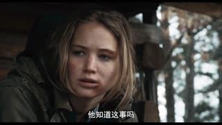 电影明星2_20200727_珍妮弗·劳伦斯