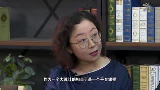 2020浙江理工大学服装学院毕业设计展-设计思维