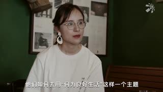 2020浙江理工大学服装学院毕业设计展-创新的时尚精神