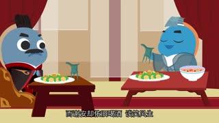 跳跳鱼世界故事会 第2季 第2集