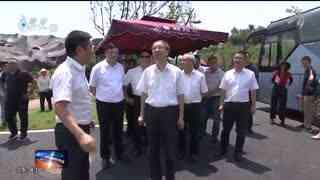 杭州新闻联播_20200730_市水务集团 西湖区通报关于西湖区湖埠村自来水异味事件