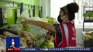 北京:新发地便民菜市场已经开始试营业