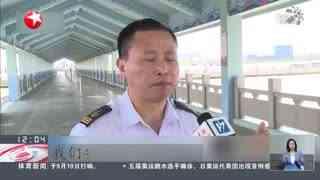 """台风""""黑格比""""在浙江乐清沿海登陆:浙江多地提前启动防台应急预案"""