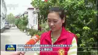 徐州贾汪区:创新新时代文明实践中心建设新方式