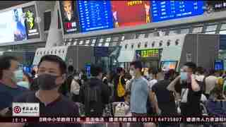 杭州新闻60分(08月04日)