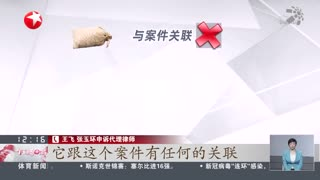 江西:张玉环杀人案26年后再审改判无罪