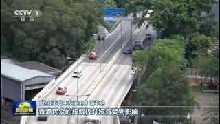 国际人士支持香港因疫情推迟立法会选举