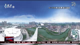 杭州新闻60分(08月06日)