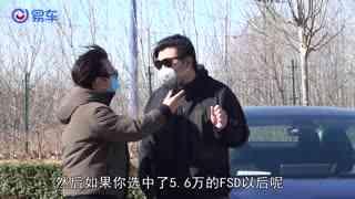 """【阿龙来了】""""准车主""""聊国产特斯拉Model 3,真香or下次一定?"""