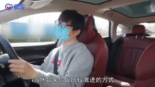 """【阿龙来了】 小鹏P7竟""""香""""过国产特斯拉Model 3?"""