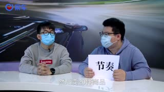 【阿龙来了】 关于直播卖车,给@罗永浩老师这四点建议