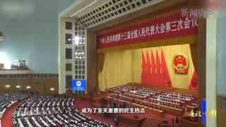 《廉政中国》之古镜今鉴,正风反腐