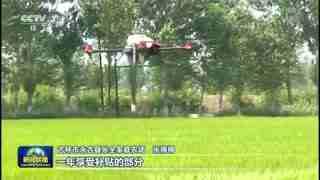 吉林:全方位护航 扎实推进现代农业